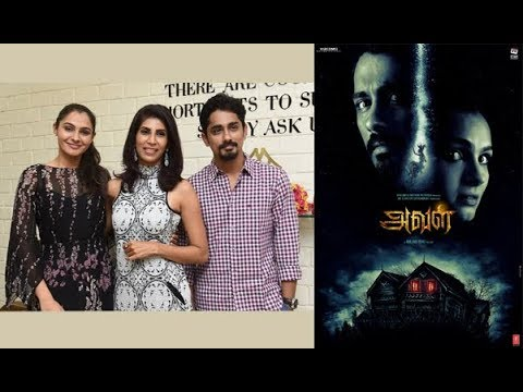 Siddharth and Andrea's horror film...