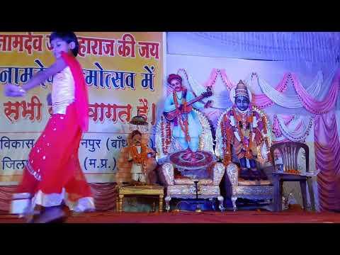 New Sapna Chaudhary Style Dance My Sister Mahi Namdeo