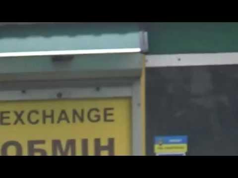 Нелегальный обмен валют в Киеве, Героев Сталинграда