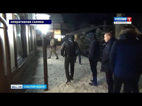 Вести. События Недели 02.12.18 (Великий Новгород)