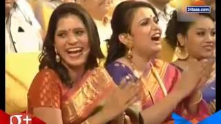 Chala Hawa Yeu Dya | Kankavali | 12th January 2016