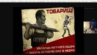 SCAM ish Profmaster kompaniya bilan Intervyu va '''' - Moskva, ul Marshala Biryuzova д1к3 ofis 102 Uchun