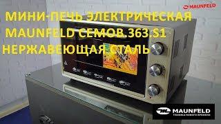 электродуховка MAUNFELD CEMOB 363 обзор