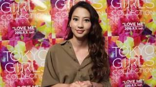 "Message from Japanese Actress, Model, Talent ""MAYUKO KAWAKITA"" / 河..."