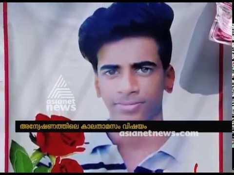SC flays Kerala Govt on Jishnu Pranoy case