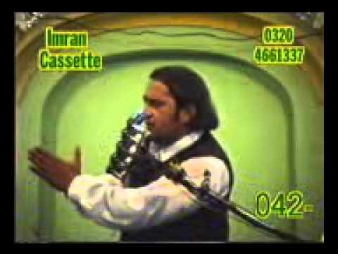 Majlis-Allama Irfan Haider Abidi Shaheed-Topic-(Kaffir Kaun)