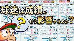 山川 スマイリー 【悲報】『スト5AE』格ゲーマーさん、堂々と初狩り配信をしてしまう。呆れるほどの民度の低さ。
