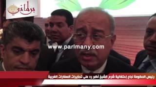 بالفيديو.. رئيس الحكومة: نجاح احتفالية شرم الشيخ أكبر رد على تحذيرات السفارات الغربية