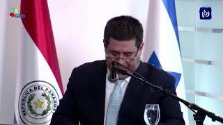 الأردن يدين افتتاح سفارة باراغواي لدى كيان الاحتلال في مدينة القدس المحتلة - (21-5-2018)