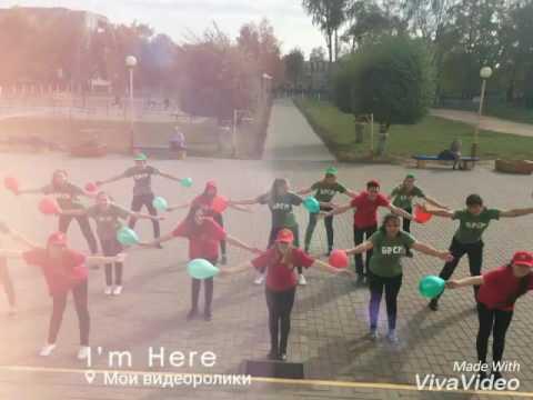 Флешмоб Молоджь выбирает здоровый образ жизни