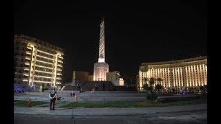 ميدان التحرير .. أيقونة السحر المصرية الجديدة