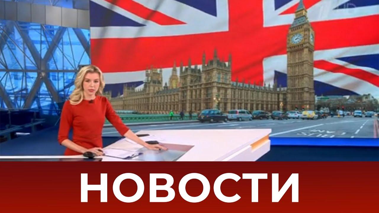 Выпуск новостей в 10:00 от 01.11.2020 MyTub.uz