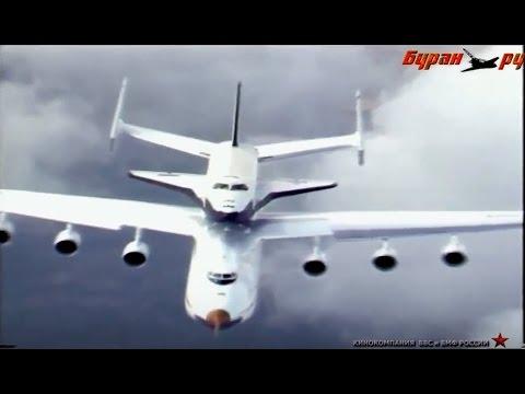'Buran' - The Terminator of military satellites
