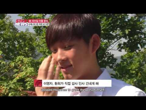 [STAR NEWS] The late Choi Jinsil's son, Choi Hwanhee