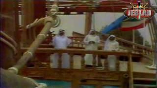هيدو -  Our Camel - Sporty National Song 1982