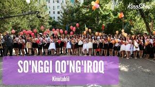 Musiqiy reyting - So'nggi qo'ng'iroq | Мусикий рейтинг - Сунгги кунгирок