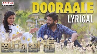 Dooraale Lyrical || IdamJagath Songs || Sumanth, Anju Kurian || Anil Srikantam