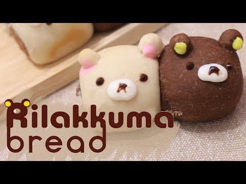ขนมปังน้องหมีรีแลคคุมะ มาแล้วจร้า แจกสูตร วิธีทำขนมปังน่ารัก สูตรขนมปังสุดง่ายเอาใจเด็กๆ