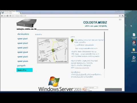 สอนใช้ colo วิธีใช้ colo-COLOGTA.WEBIZ