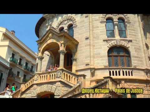 Что я узнал о княжестве Монако (2) - What I learned about the Principality of Monaco (2)