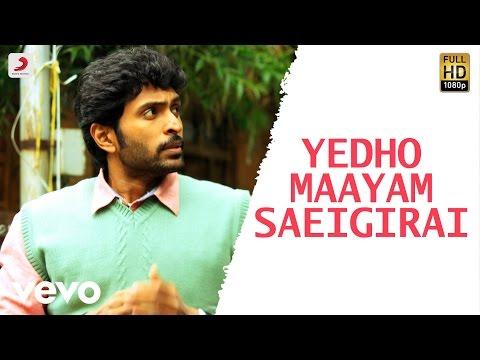 Wagah - Yedho Maayam Saeigirai Lyric |...