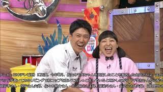 金田朋子:夫・森渉がクレーム 「リビングでおしっこしないで!」 記事 ...