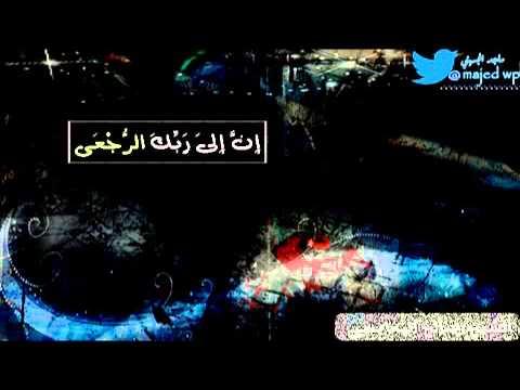 رقية الشيخ صالح الجهني
