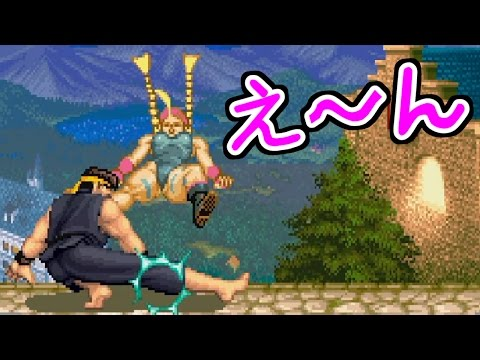 [2/3] Ryu Playthrough - SUPER STREET FIGHTER II Turbo