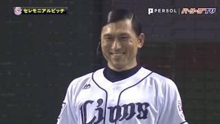 青炎(せいえん)隊長ことオードリーの春日俊彰さんが登場!!