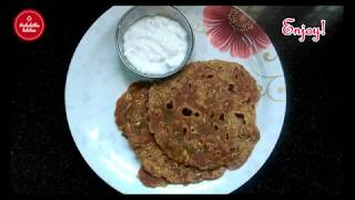 Bottle gourd chapathi | Dinner recipes | Chapathi varieties | Lauki paratha
