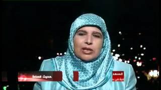 حديث الساعة: الدستور الجزائري والتعديل