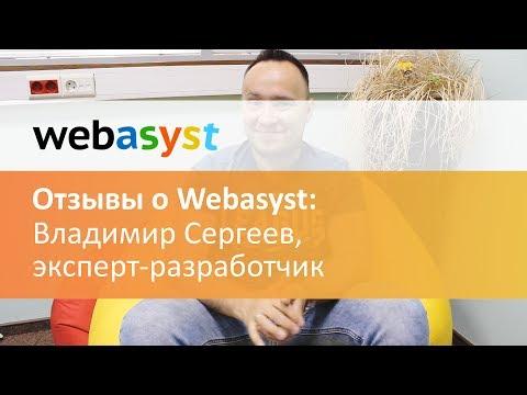 EPIKA - Тема дизайна для Webasyst ShopScript