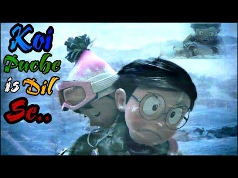 Koi Puche Mere Dil Se || Nobita & Shizuka || Sahir Ali Bagga || New Animated Song 2018 ||