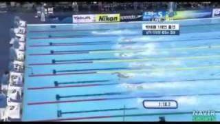 박태환 400m 금메달 2011 중국 상하이 7월 24일