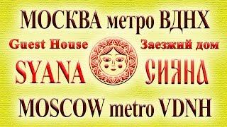 Квартира посуточно в Москве, пр-т Мира,146, метро ВДНХ(, 2016-06-10T06:22:39.000Z)