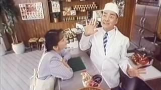「肉屋さん」篇 現・エスフーズ.