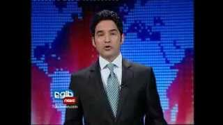 TOLOnews 6pm News 22 October 2012/ طلوع نیوز، ۰۱ عقرب/ آبان ماه ۱۳۹۱