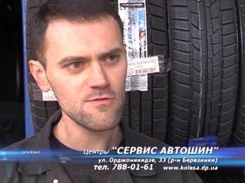 Когда надо менять зимние шины на летние, чтобы увеличить их ресурс (Автотема ТВ)
