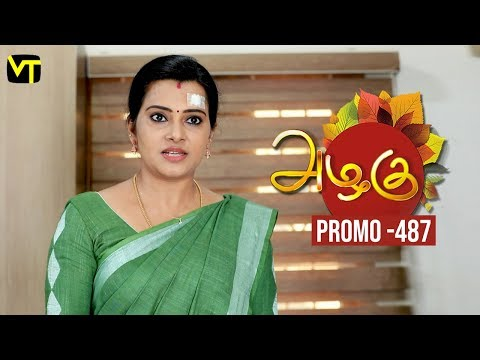 Azhagu Tamil Serial Episode 487 Promo out for this beautiful family entertainer starring Revathi as Azhagu, Sruthi raj as Sudha, Thalaivasal Vijay, Mithra Kurian, Lokesh Baskaran & several others. Stay tuned for more at: http://bit.ly/SubscribeVT  You can also find our shows at: http://bit.ly/YuppTVVisionTime  Cast: Revathy as Azhagu, Gayathri Jayaram as Shakunthala Devi,   Sangeetha as Poorna, Sruthi raj as Sudha, Thalaivasal Vijay, Lokesh Baskaran & several others  For more updates,  Subscribe us on:  https://www.youtube.com/user/VisionTimeTamizh Like Us on:  https://www.facebook.com/visiontimeindia