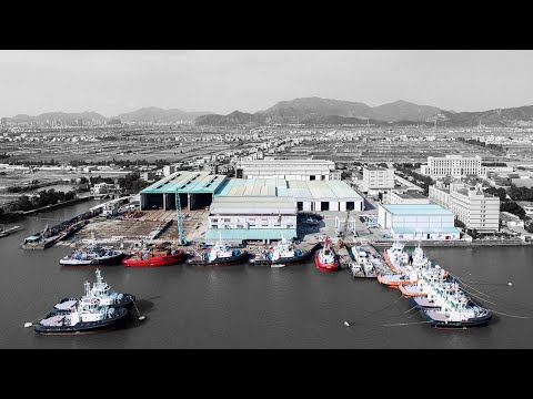 Cheoy Lee Shipyards Overview
