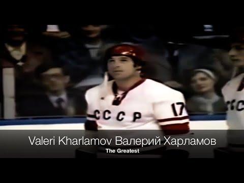 Valeri Kharlamov Валерий Харламов - The Greatest