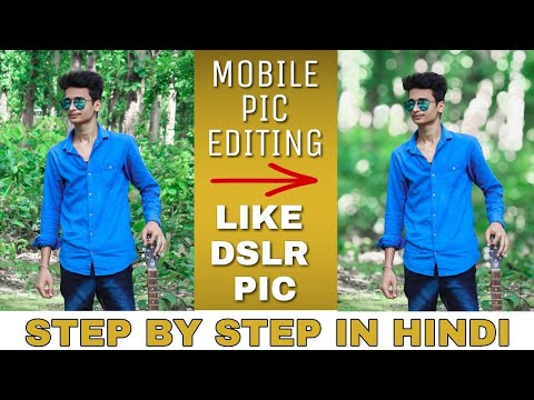 Mobile Pic Editing Like DSLR Pic 🔥|| Background Blur || AfterFocus Tutorial || SK EDITZ