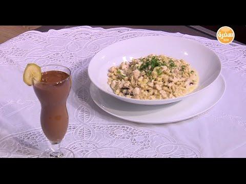 مكرونة بيتي سريعة و مغذية للأطفال - صوص مكرونة أبيض مميز : حلو و حادق حلقة كاملة