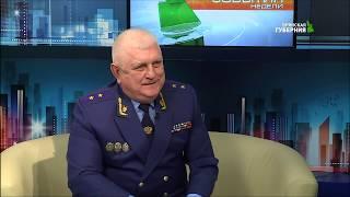 Интервью с прокурором Брянской области Александром Войтовичем от 7 декабря 2018 года