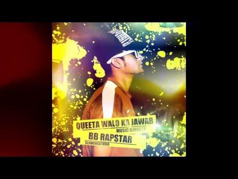 B.B - Quetta Walo Ka Jawab (Music by Dj Hoath)