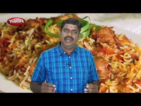 Chennai best biryani | Bucket biriyani | Chennai tasty foods | பாய் கடை பிரியாணி | SS biryani