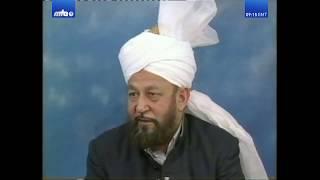 Quranic Discourse. Āl Imran [Family of Imran]: 124 (2) -127