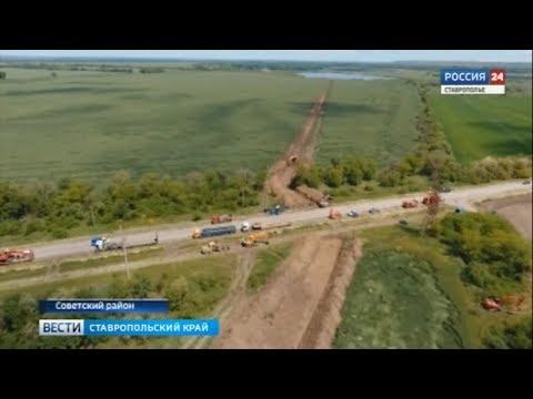 знакомства ставропольский край