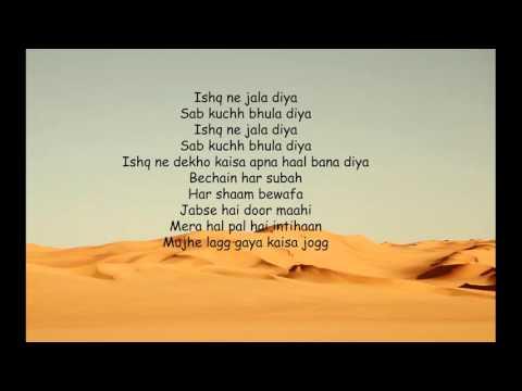 Mainu Ishq Da Lagya RogTulsi Kumar lyrics