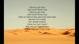 Mainu Ishq Da Lagya Rog   Tulsi Kumar lyrics